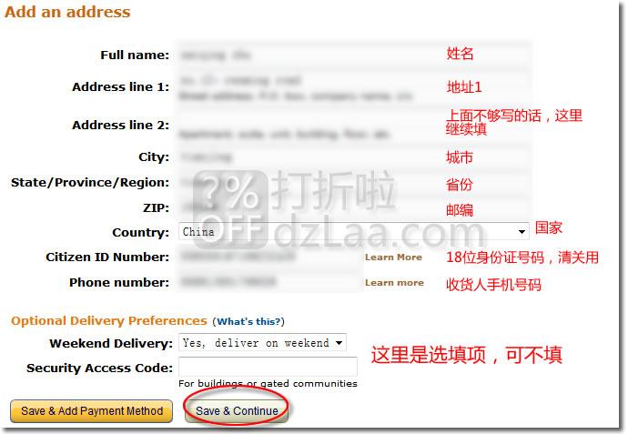 美国amazon直邮教程 美国亚马逊直邮图文教程 直邮省钱技巧