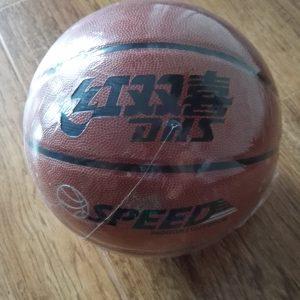 红双喜篮球
